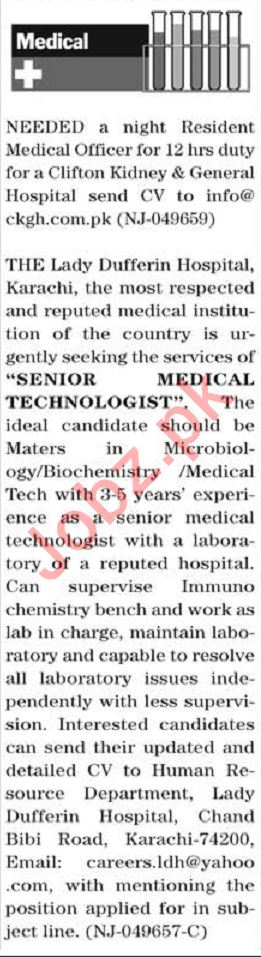 The News Sunday Classified Ads 1st March 2020 Medical Staff