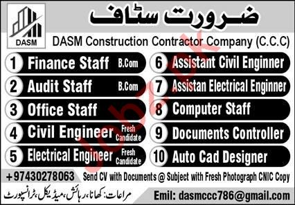DASM Construction Contractor Company Jobs 2020 in Qatar