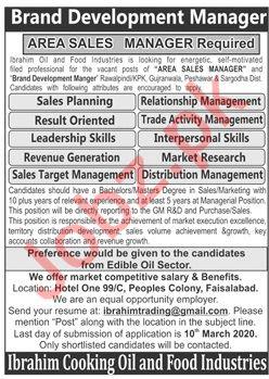 Management Jobs in Ibrahim Oil & Fool Industries