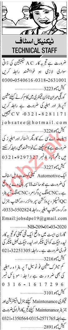 Jang Sunday Classified Ads 1st March 2020 for Manufacturing