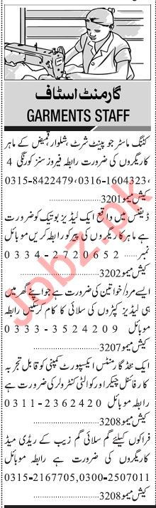 Jang Sunday Classified Ads 1st March 2020 for Garments Staff