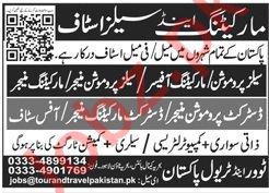 Marketing & Sales Staff Jobs in Tour & Travel Pakistan