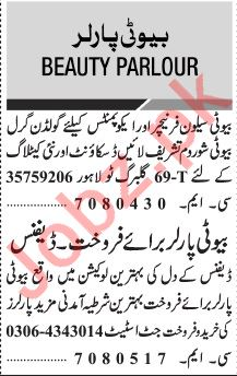 Jang Sunday Classified Ads 1st March 2020 for Beauty Parlor
