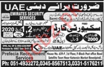Emirates Security Services Jobs 2020 in Dubai