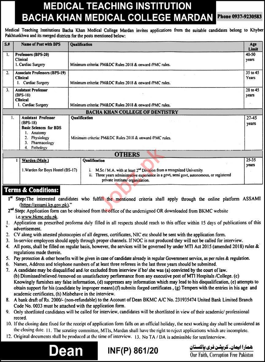 Bacha Khan Medical College Mardan Faculty Staff Jobs 2020