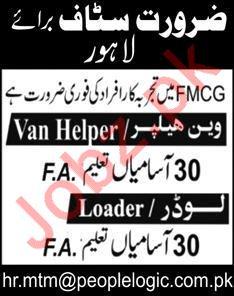 Van Helper & Loader Jobs 2020 in Lahore