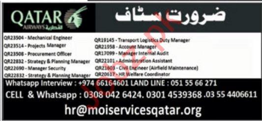 Qatar Airways Management Jobs 2020 for Qatar