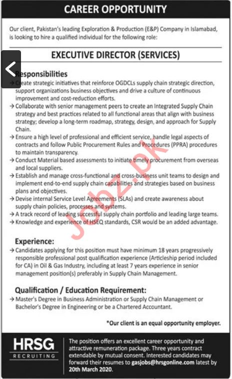 Executive Director Services Job 2020 in Islamabad