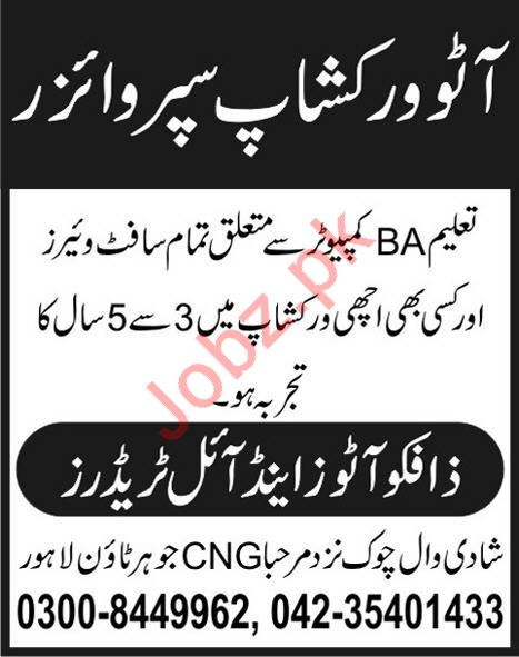 Zafco Autos & Oil Traders Jobs 2020 in Lahore