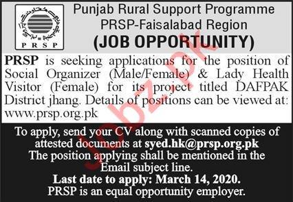 Punjab Rural Support Programme PRSP Jobs 2020