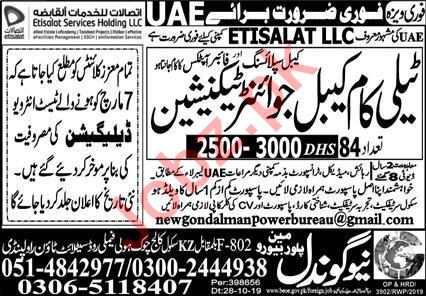 Telecom Cable Jointer Technician Jobs in UAE