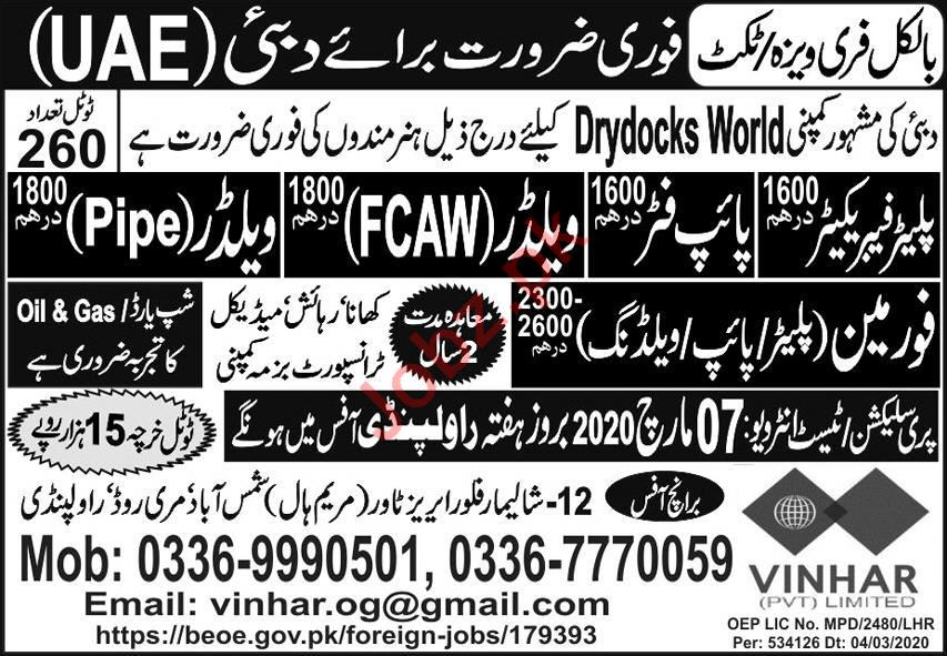Drydocks World Company Technical Dubai