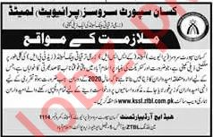 Kissan Support Services Private Limited Naib Qasid Jobs 2020