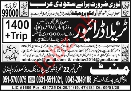 Trala Driver Jobs in ARMCO Project Saudi Arabia