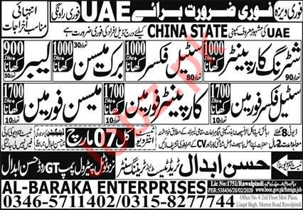 Construction Staff Jobs in China State Company UAE