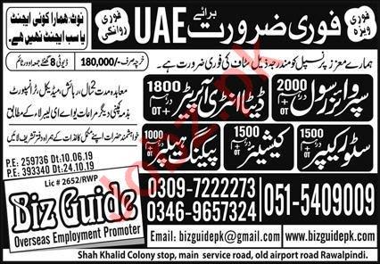 Management Jobs in UAE through Biz Guide