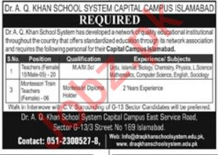 Dr AQ Khan School System Capital Campus Islamabad Jobs 2020