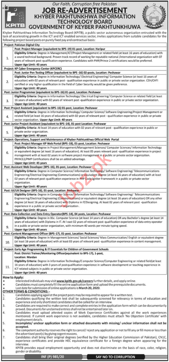 Khyber Pakhtunkhwa Information Technology Board Jobs 2020