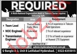Multinational Organization Management Jobs 2020
