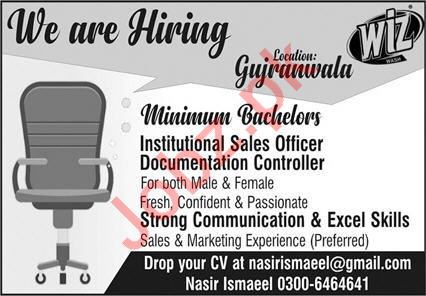 Private Company Management Posts Gujranwala