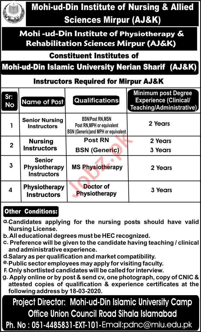 Mohi ud Din Islamic University Jobs 2020 in Mirpur
