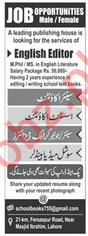 Publishing Department Jobs 2020 For Lahore