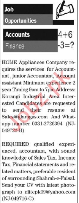 The News Sunday Classified Ads 8th March 2020 for Accounts