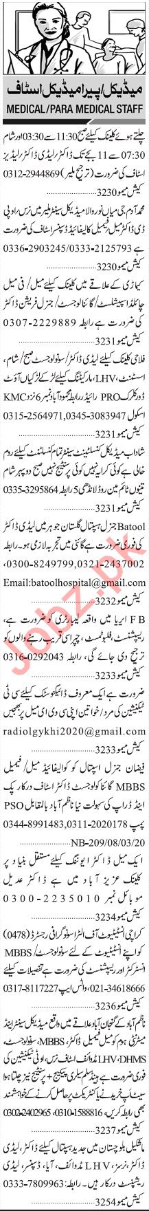 Jang Sunday Classified Ads 8th March 2020 for Medical Staff