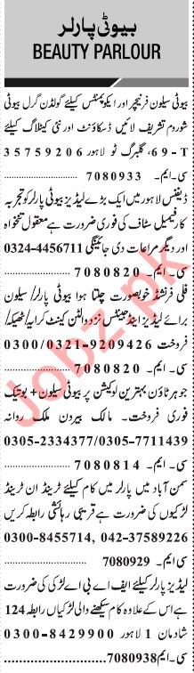 Jang Sunday Classified Ads 8th March 2020 for Beauty Parlor