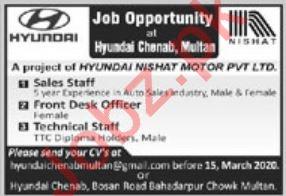 Hyundai Nishat Motors Multan Jobs 2020 for Sales Staff