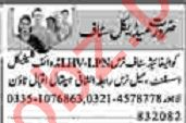 Dunya Sunday Classified Ads 8th March 2020 for Medical Staff