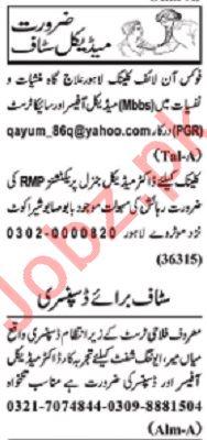 Nawaiwaqt Sunday Classified Ads 8th March 2020 Medical Staff
