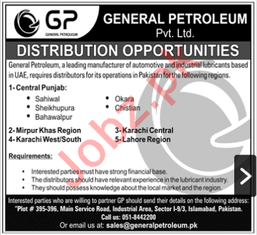 General Petroleum Private Limited Distributor Jobs 2020