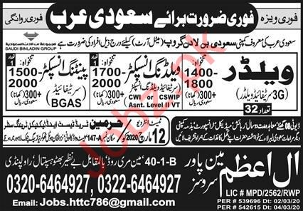 Technical Staff Jobs in Saudi Bin Laden Group