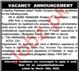 HR Manager & Tax Manager Jobs 2020 in Textile Company
