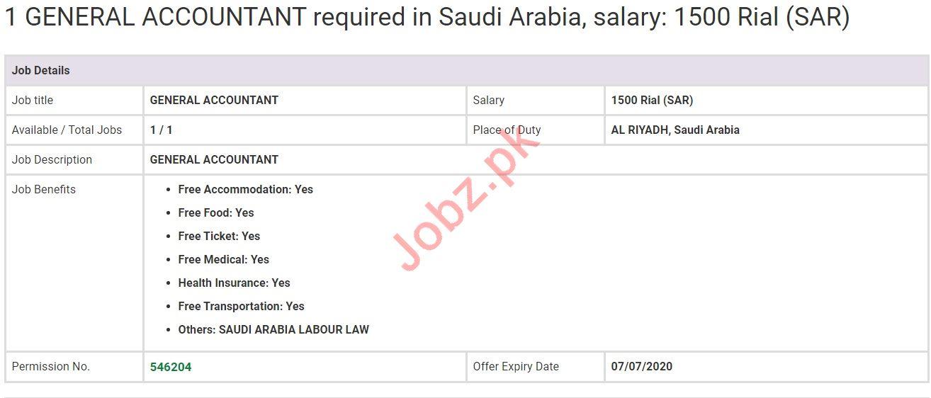 General Accountant Jobs in Al Riyadh Saudi Arabia