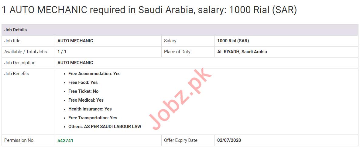 Auto Mechanic Job 2020 in Al Riyadh Saudi Arabia