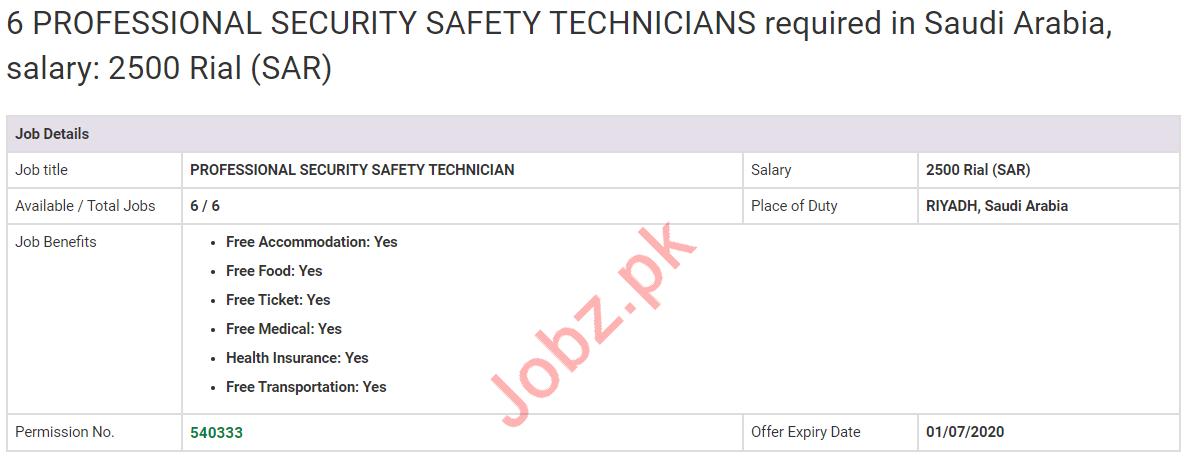Security Safety Technicians Jobs 2020 in Riyadh Saudi Arabia