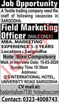 Textile Trading Firm Marketing Posts Sargodha