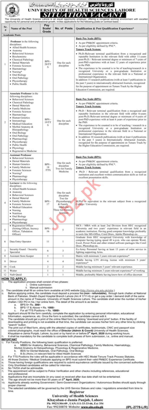 University of Health Sciences UHS Lahore Jobs 2020