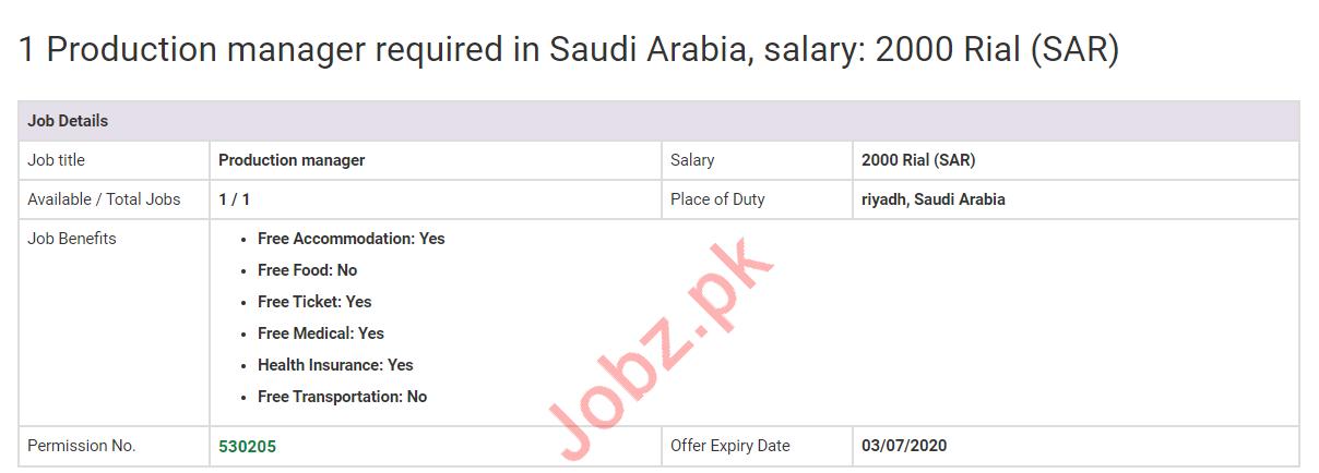 Production Manager Job 2020 in Riyadh Saudi Arabia