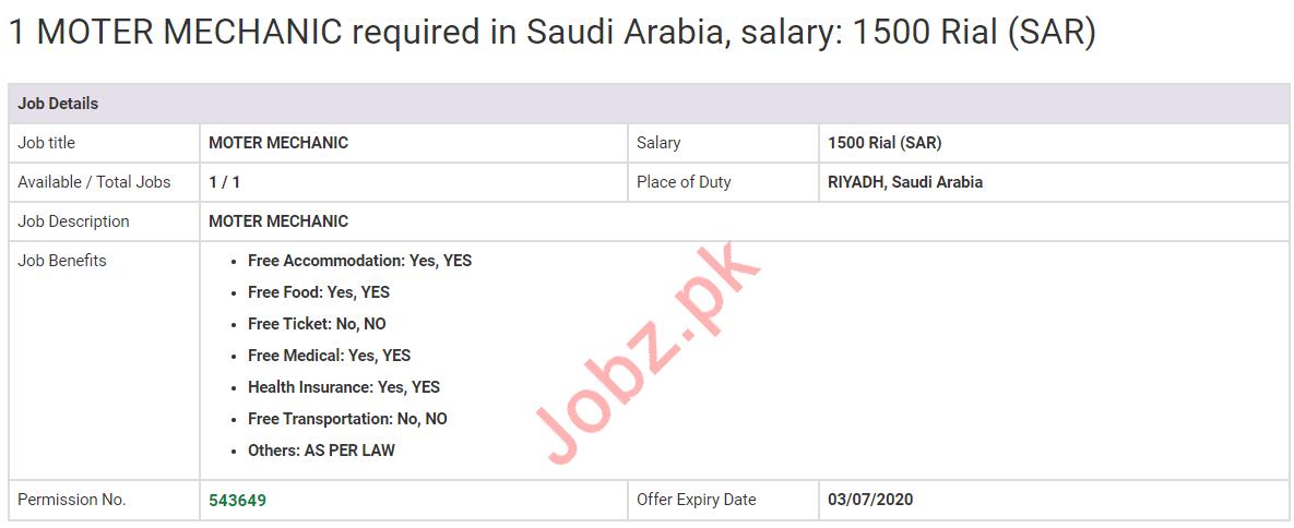 Motor Mechanic Job 2020 in Riyadh Saudi Arabia