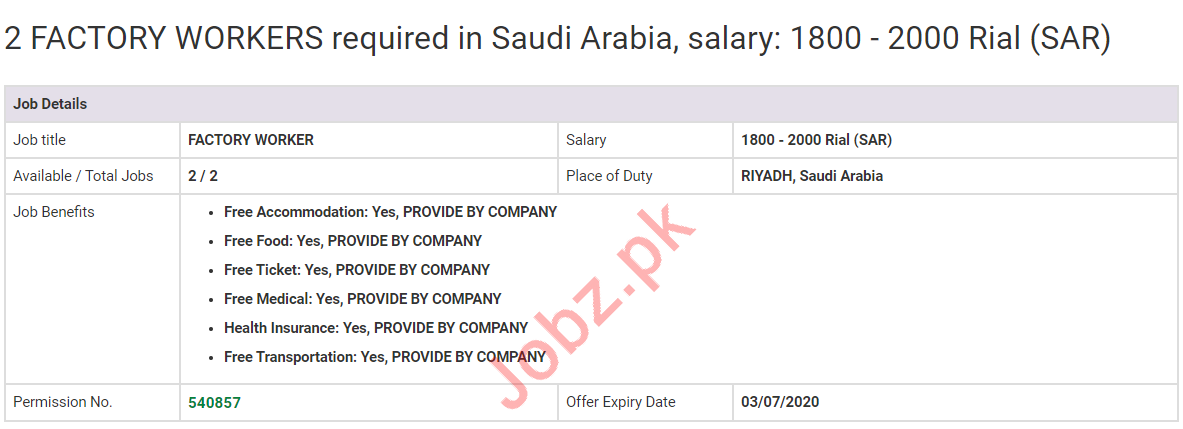 Factory Workers Jobs 2020 in Riyadh Saudi Arabia