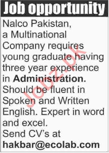 Nalco Pakistan Water Treatment Company Jobs 2020