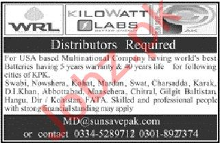 Kilowatt Labs Multinational Company Jobs 2020