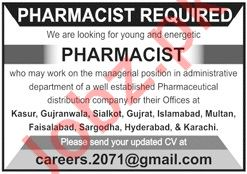 Pharmaceutical Distribution Company Job For Pharmacist