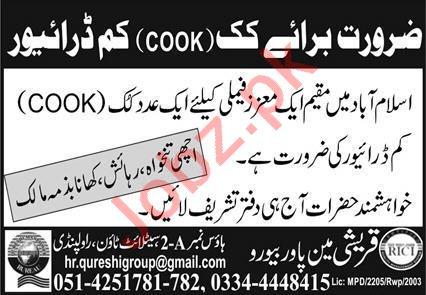 Qureshi Manpower Bureau Jobs 2020 in Islamabad