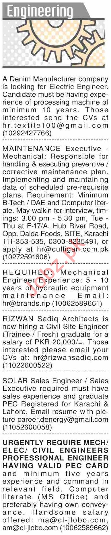 Dawn Sunday Classified Ads 15th March 2020 for Engineers