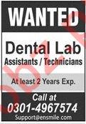 Dental Lab Assistants & Technicians Jobs 2020 in Lahore