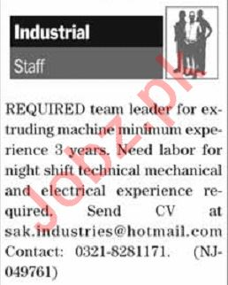 The News Sunday Classified Ads 15th March 2020 Industrial